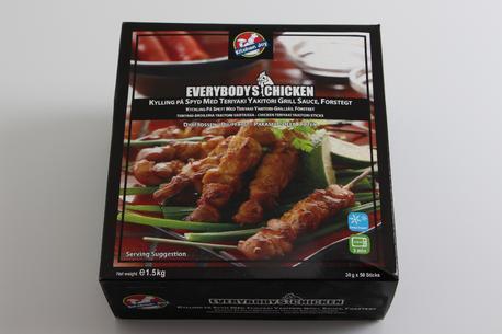Kyllingespyd, CPF, 30 g,, yakatori, 1,5
