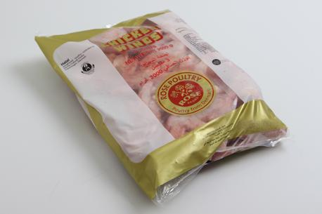 Kyllingevinger, rå af 2 kg poser