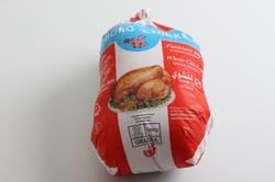 Grillkylling, 1.300 gram, rå DK