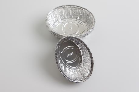 Alubakke, oval, 260 gram
